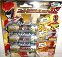 Legend sentai series Super sentai beast battery set 02