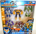 Transformers Go! G09 evil demon transformation ゴラードラ set