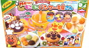 NEW! Anpanman fluffy pancake shop I