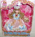 Rika royal Princess Rika fs3gm