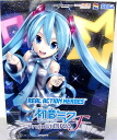 REAL ACTION HEROES (real action hero) miku -Project DIVA- F