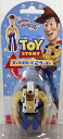 Toy Story egg Stars Woody