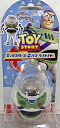 Toy Story egg Stars buzz light year