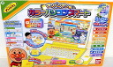 """It is with an anpanman specially made round fan"" An anpanman color PC is stylish"