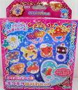 AQ-206 aqua beads art ☆ glitter ゆびわ set