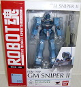 ROBOT soul SIDE MS gym sniper II Mobile Suit Gundam