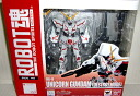It is for ROBOT soul SIDE MS unicorn GUNDAM (destroy mode) full Armour correspondence