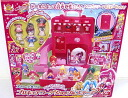 It is pre-coordinates house suite precure coordinates shop & stage happiness charge suite precure