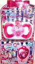 It is pre-Chan mirror carry set pre-Chan mirror & happiness charge suite precure happiness transformation happiness charge suite precure