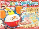 """With buyers benefit Strawberry sugar' maracas de popcorn"
