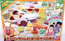 Greed snack factory of the anpanman