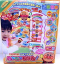 It is ぴょん anpanman and Mitsuki cognitive education rattle-rattle!