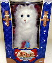 Dream cat celebrity Sega toys