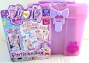 """With limited edition プロモマイチケ 1' プリパラ プリチケ BOX Milky Lavender"