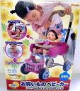 Stroller of the ぽぽちゃんお tool buying