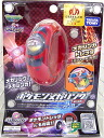 Pocket Monster Pokemon mega ring red