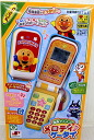 Melody mobile phone with the anpanman liquid crystal animated cartoon
