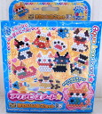 "Cat set AQ-209 which ""July 19 release"" aqua beads art ☆ has a cute"