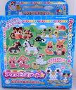 """""""July 19 release"""" aqua beads art ☆ どうぶつおやこ set AQ-210"""