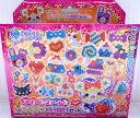 """Set AQ-208 shiningly a lot of """"July 19 release"""" aqua beads art ☆"""