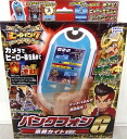 Hero bank bank phone G 豪勝 Kite Ver.