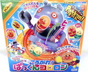 Go to anpanman it, and roll the kolo Ron park; is ぱっくん kolo Ron