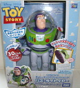 Disney Toy Story rial size My toe King action-figure buzz light year