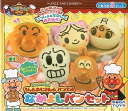What can I do for you? anpanman Bread factory good friend Bakery set of Uncle Jam hot from the oven