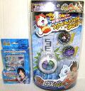 Ghost watch DX ghost watch & card fight! Station wagon guard VG-DG01 DAIGO special set