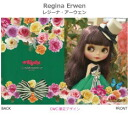 2015 Blythe schedule book Regina Arwen (CWC Limited Edition)