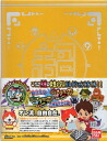 Specter watch Super yokai unabridged youkai gherapostini inaugural issue