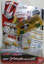 Kamen Rider drive Dx shift car set 02