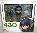 Abcdcollectionsabcdviewing fleet - ship it-nendoroid hatsune miku nendoroid kitakami