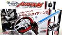 Kamen Rider drive transcendence driver Dx handle sword