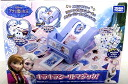 Disney Ana and snow Queen glitter sticker magic!