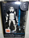 """Stand with' Star Wars black series 6 inch figure sandotorupa corporal"
