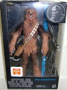"""Stand with' Star Wars black series 6 inch Chewbacca figure"