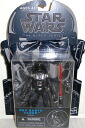 """for 3.75 inch figure stand with ' Star Wars-the black series collection Darth Vader"