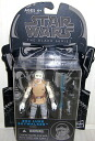 """for the 3.75 inch figure stand with ' Star Wars black series Hoth Luke Skywalker in Hoth"