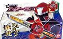 Shuriken Squadron nine nine chairs makeover Ninja sword Ninja most sword