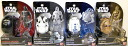 Star-Wars egg force set of 4