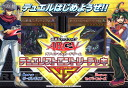 """""""With limited card holders' Yu Gi Oh arc, five OCG Duelist entry deck VS (versus)"""