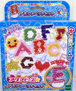 Aqua beads alphabet set AQ-221
