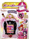 Go! Princess pricure Princess pricy a lesson pad