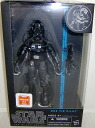 """Limited edition stand with ' Star Wars black series 6 inch figure Thailand fighter pilot"