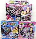 Magic stick & cool pop & girly pop set