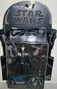 Star Wars black series-basic figure Darth Vader Yoda test version