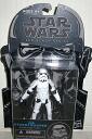 Star Wars Storm trooper black series and basic figure