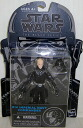 Star-Wars black series Clone Wars Luminara Imperial Navy commander