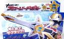 Shuriken sentai 【culture Messenger guitar Ninja hammer star Saud gun